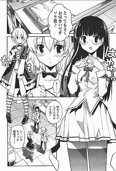akisora1.jpg