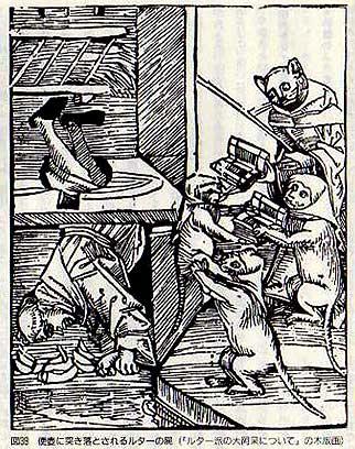 便壺に突き落とされるルターの屍