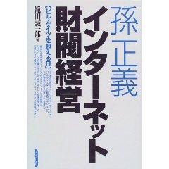 sonzaibatu.jpg