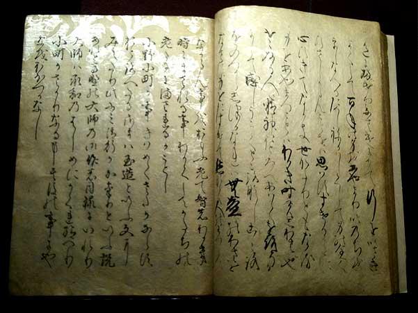 touyoubunko14.jpg