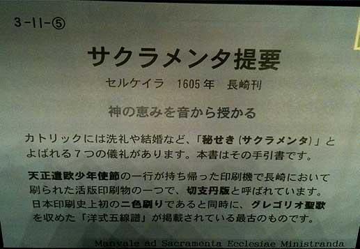 touyoubunko23.jpg