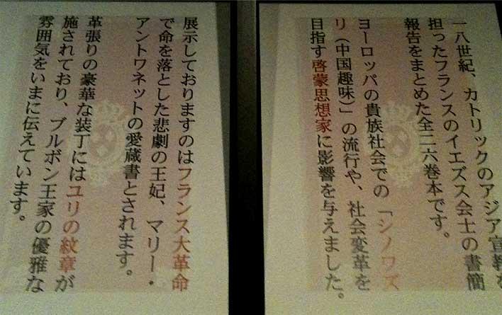 touyoubunko29.jpg