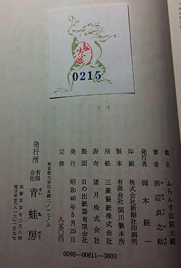 20121104.jpg