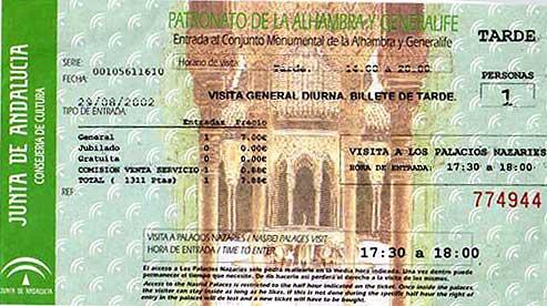 アルハンブラ宮殿の入場チケット