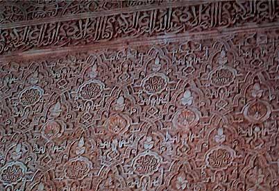 アラビア文字で装飾され、なんとも美しい壁の文様