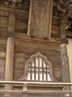 岩殿山正法寺 唐風の形状
