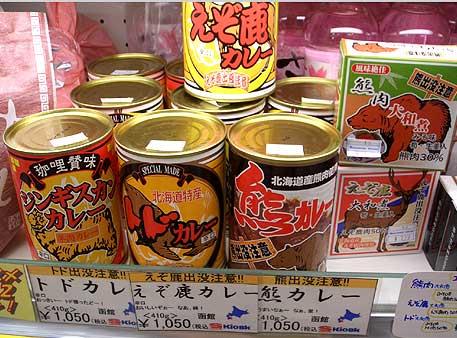 お土産用の缶詰