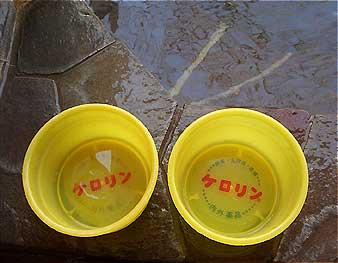 川原湯温泉 ケロリンの桶