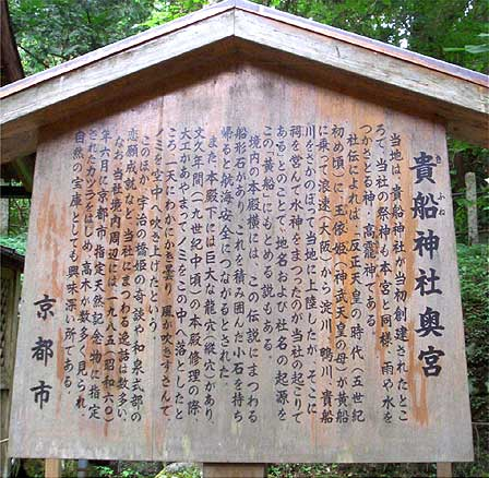 kifune14.jpg