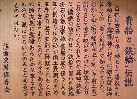 kifune15.jpg