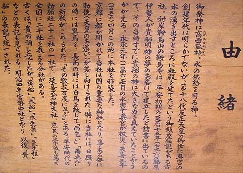 kifune6.jpg