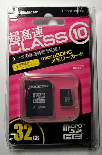 microsd32gb20121229.jpg