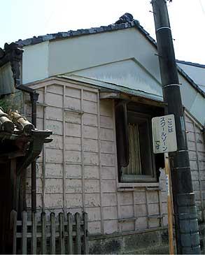 小川町土蔵3.jpg