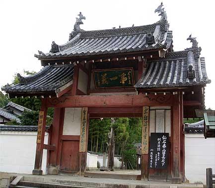 黄檗宗萬福寺