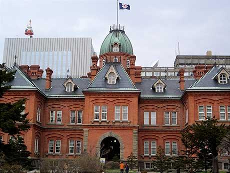 北海道庁旧本庁舎 正面