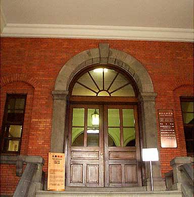北海道庁旧本庁舎 入口の扉
