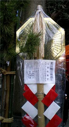 tomioka20082.jpg