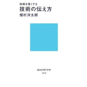 tutaekata.jpg
