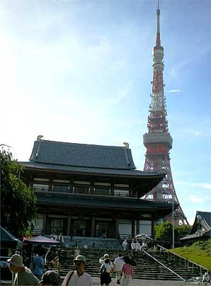 増上寺&東京タワー