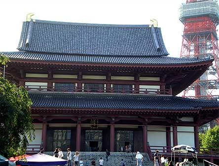 増上寺本堂