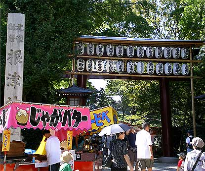 根津神社 入口