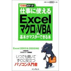 EXCELVBA.jpg
