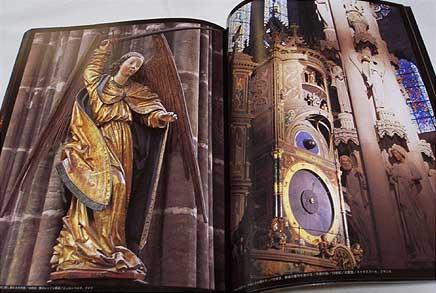(右)ニュルンベルクの聖ロレンツォ教会 (左)ストラスブール 大聖堂