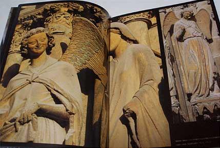フランスのランス、大聖堂、受胎告知