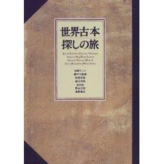 kosho0130.jpg