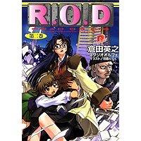 rod2_.jpg