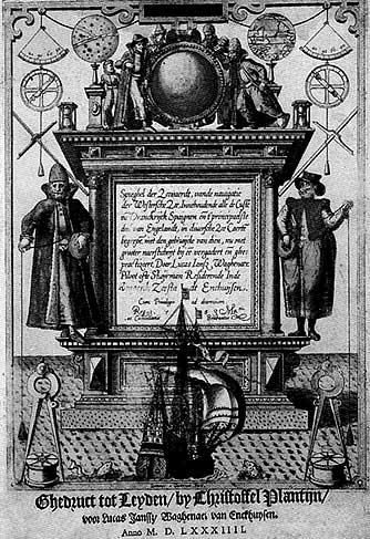 近代的海図帖1585年
