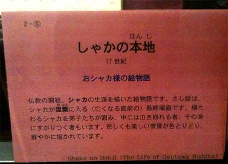 touyoubunko11.jpg