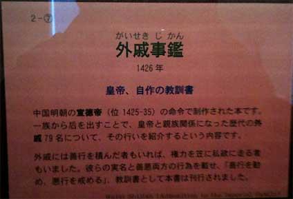 touyoubunko13.jpg