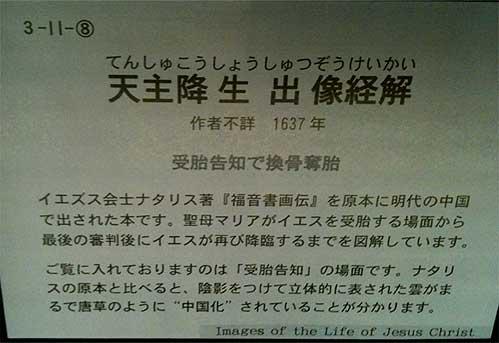 touyoubunko26.jpg