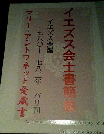 touyoubunko28.jpg