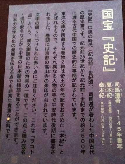 touyoubunko33.jpg