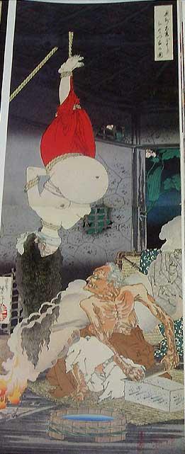 yoshitoshi2.jpg