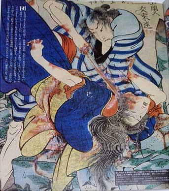 yoshitoshi3.jpg