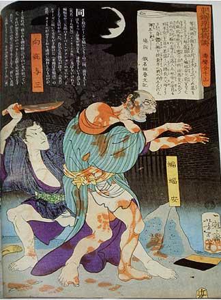 yoshitoshi4.jpg