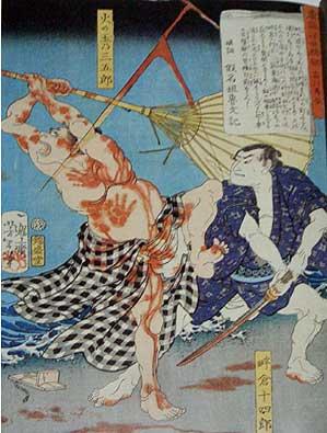 yoshitoshi5.jpg