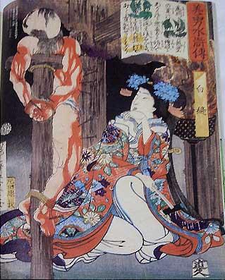 yoshitoshi6.jpg