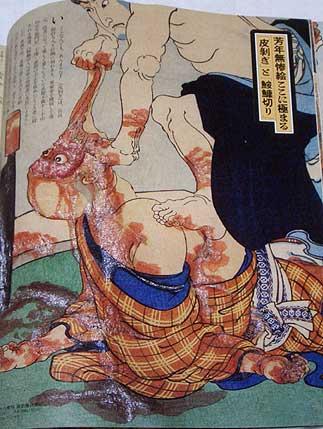 yoshitoshi7.jpg