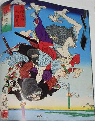 yoshitoshi9.jpg