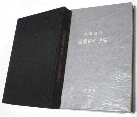20120209book1.jpg
