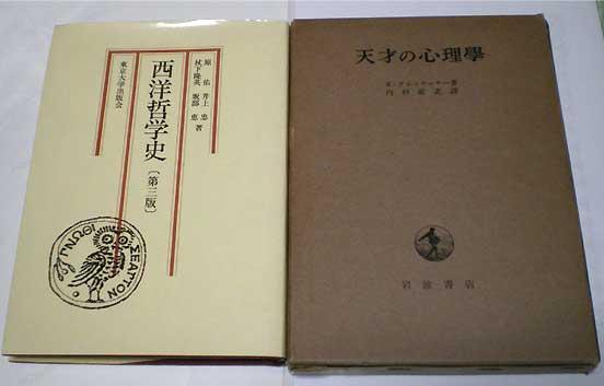20120209book2.jpg