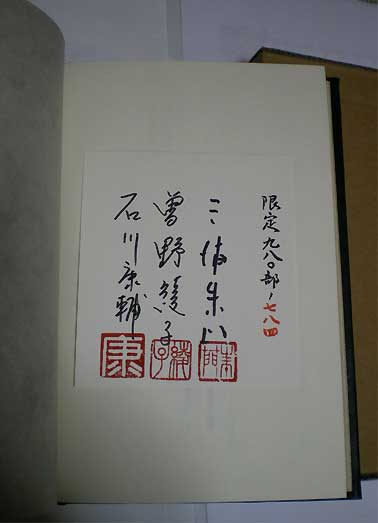 20120209book5.jpg