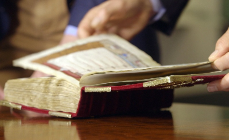 Rothschild Prayerbook2.jpg