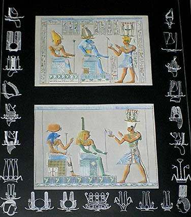 フィラエ島の大神殿柱廊下部にある彩色浮彫り