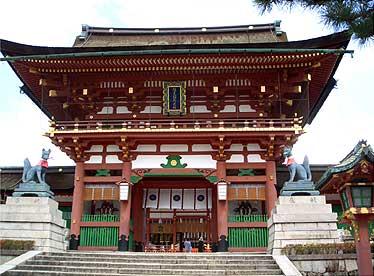 京都 伏見稲荷 楼門