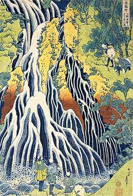 諸国瀧巡り「下野黒髪山きりふりの滝」